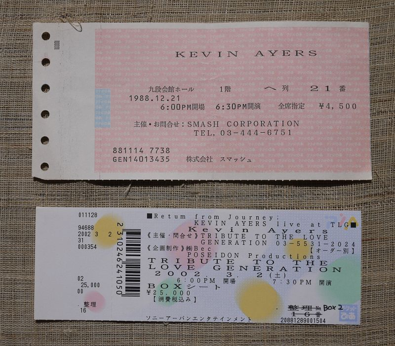 1988KevinAyers_ticket21Dec