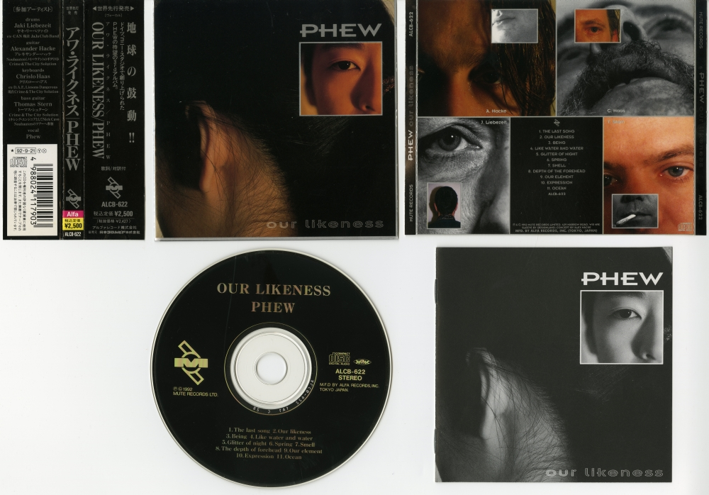 PHEWの1992年のアルバム『our likeness』
