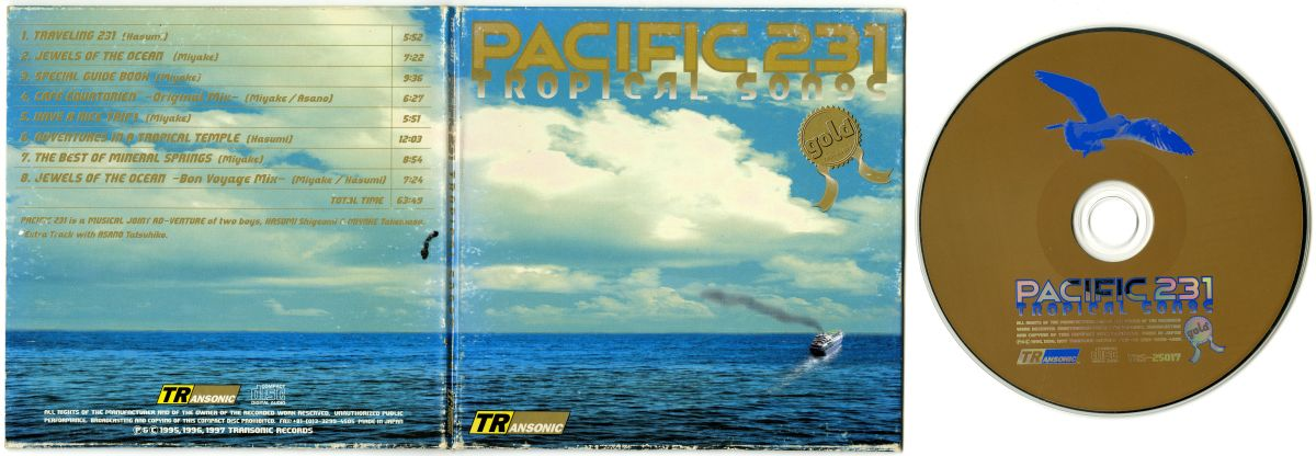 Pacific231 1997年のアルバム『Tropical Songs Gold』