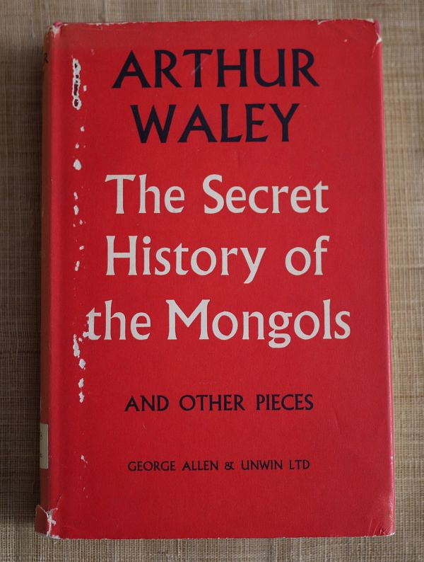 Arthur Waley 『The Secret History Of the Mongols And Other Piece』