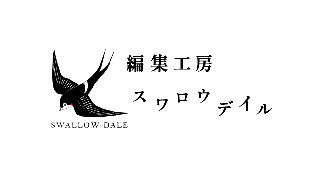 swallow-dale logo