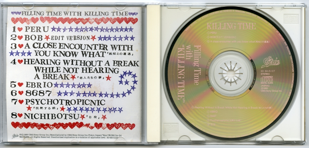 Filling Time with Killing Time CD
